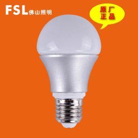 FSL 佛山照明超炫E27led灯泡 螺口5W7W暖白光源节能灯LED球泡灯泡