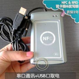 ACR122S感应式RFID智能IC卡串口NFC读卡器读写器