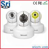 sricam無線網路攝像機 SD錄像 720P攝像機 高清 網路攝像機