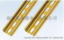 生产 施米斯SMS  **铝合金电气安装导轨 电气安装导轨