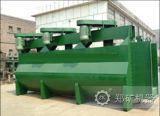 供应河南郑矿XCF/KYF型充气机械搅拌式浮选机组,