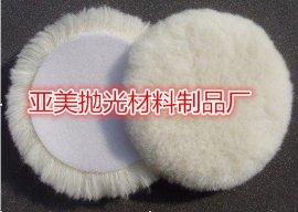7寸羊毛球,汽车用品,汽车配件,美容工具耗材,羊毛线盘,毛线轮