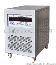 吉力3KVA单进单出程控变频电源