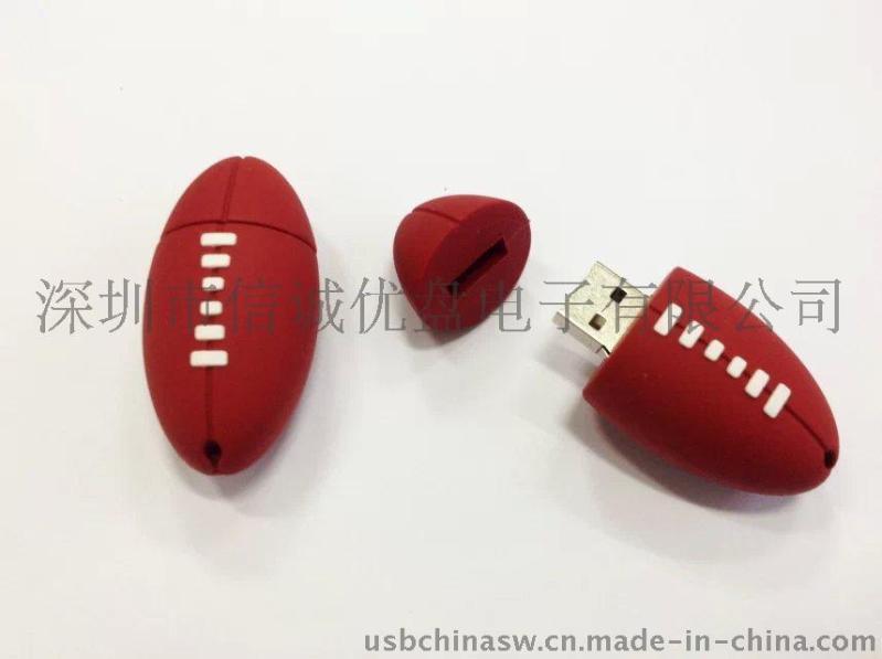 橄榄球u盘 创意USB 球类随身碟 可开模定制的u盘厂家 深圳礼品u盘制造商