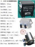 扫描振镜 激光电源 台州激光配件 温岭激光打标机维修