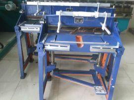 小型剪板机价格     东莞脚踏剪板机厂家