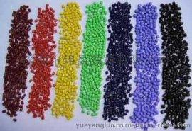 厂家现货**PE电线电缆色母粒 高浓度通信线缆专用色母料