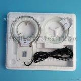 优质HX Lamp 220V/AC荧光环形灯,显微镜灯,显微镜光源