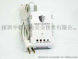 深圳家用燃气报警器生产厂家