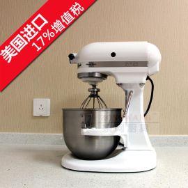 KitchenAid美国厨宝5K5SS厨师机打蛋机搅拌机和面机k5商用冰淇淋