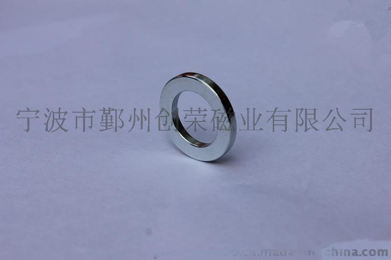 创荣磁业N38汽车喇叭钕铁硼磁铁