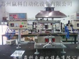 苏州赢科YK-515变压器全自动焊锡机