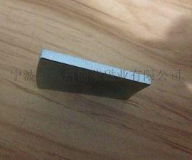磁瓦-无刷电机永磁电机 工具磁铁 创荣磁业制造