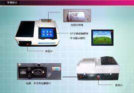 北京诺亚威NYW-MB酶标检测仪