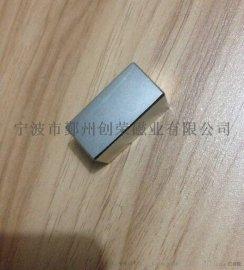 方块磁铁磁力魔方**力磁铁-创荣磁业专业制造