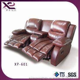 情侣座椅 影院椅 电影厅座椅 沙发椅 可定做沙发