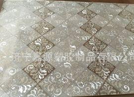嘉源生产PVC透明压花台布