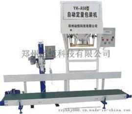 广东颗粒包装机 给袋式颗粒包装机 计量**速度准