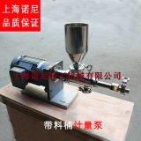 RV系列微型計量螺杆泵 小型不鏽鋼螺杆泵