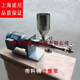 RV系列微型计量螺杆泵 小型不锈钢螺杆泵