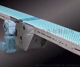 MCC品牌的RHMP84XL塑料链板