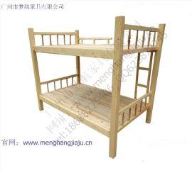 梦航家具普通双层实木床/学生上下铺双层床A01款:1000*2000*1700