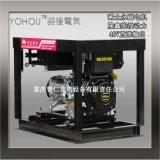 隆鑫動力6KW小型柴油直流發電機ZF6/MC48-100 移動式100A 48V柴油直流發電機