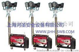 上海河圣移动升降照明灯YD-35-2000L型