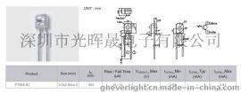 光敏三极管亿光EVERLIGHT红外线接收管PT958