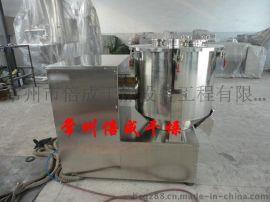 小型高速混料机固体饮料专用小型高速混合机小型高速搅拌机