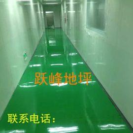 杭州2016**环氧砂浆地坪就找跃峰地坪【厂家直销,价格优惠】