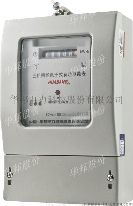 三相四線電子式有功電能表,DTS866有功電能表 計度器顯示 2.0級電錶 中國華邦