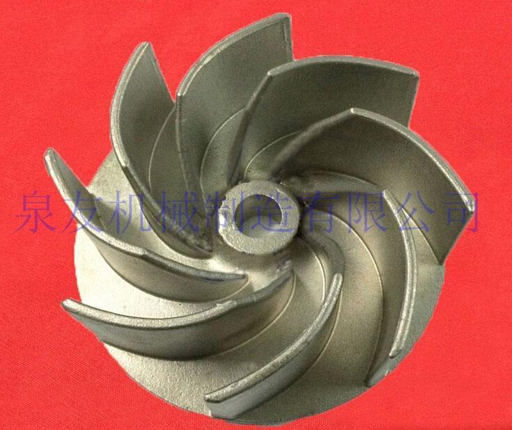 不锈钢叶轮铸件 厂家直销精密浇铸件 精密铸造五金机械加工