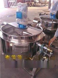 燃气炒锅,火锅底料夹层锅,香菇酱炒锅