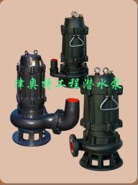 切割型排污泵,立式安装污水泵型号,潜污泵供应企业