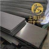 生產供應不鏽鋼圓鋼黑幫250717-7PH雙相鋼圓鋼