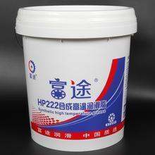 富途润滑脂HP222合成高温润滑脂耐高温黄油轮毂轴承润滑脂14公斤