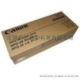 适用canonNPG-28的高品质兼容粉盒