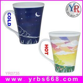 创意礼品陶瓷马克杯定制