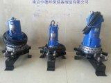 長期專業提供中德牌QXB離心式潛水曝氣機,QXB0.75,1.5,2.2,3.0,4.0,5.5,7.5等不同規格