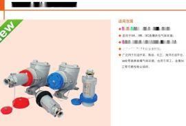 BCZ85-16A 防爆插接裝置 防爆插頭 插座