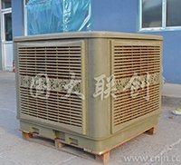 工业冷风机 蒸发式冷风机 水冷空调