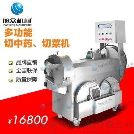 旭众XZ-680A多功能切菜机 全自动切菜机 切菜机价格