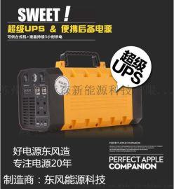 220v500w超大功率环保发电机便携式户外交流移动电源