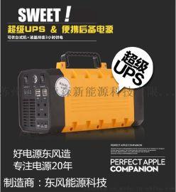 220v500w超大功率環保發電機便攜式戶外交流移動電源