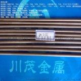 专业生产钛包铜、铬包铜、锆包铜板棒价格 耐腐蚀钛复合板定做加工