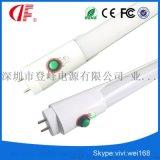 T8應急燈管,1.2米LED應急燈管,LED應急燈管3小時