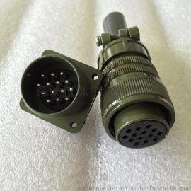 MS5015系列航空插座插头圆形连接器 防水 美军标(需要卡口联系卖家)3106 22-16芯 S 3108 3102 22-16芯 P 16芯