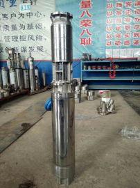 不锈钢热水潜水泵制造厂家