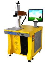 10/20W光纤激光打标机 速度快/精度高/寿命长/免维护